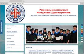 скрин-шот сайта ramz.su